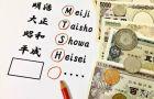 """石狮三人入围""""中国最富1000人""""!看看都是谁?"""