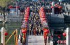 浙江绍兴:谷雨时节 公祭大禹