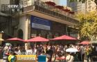CBA季后赛:新疆广浙江卫视直播在线直播汇汽车不敌辽宁本钢