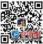 听大咖纵论新经济 2019海峡新经济产业论坛周六上午在厦隆重开启(2)
