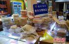 福州罗源首届七境茶文化节开幕 茶满七境香飘八方