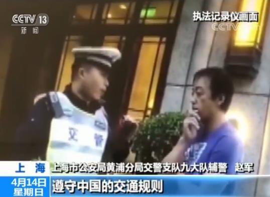 日本男子违规不服规劝 交警:来到中国,你必须遵守中国法律(2)