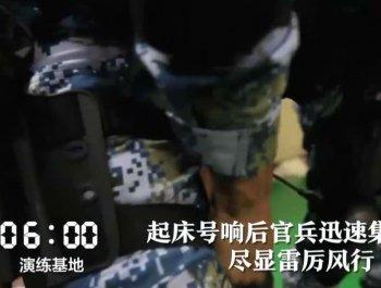 微视频|中国海军24小时