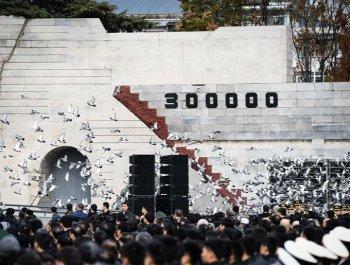 南京解放70周年