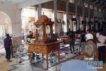复活节爆炸事件死亡人数升至359人,超过500人受伤,目前已有40余人被捕!