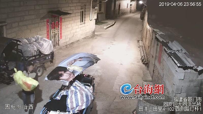 偷菜狂魔!一男一女在厦门同安盗窃蔬菜水果被抓