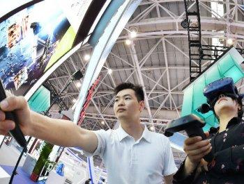 第二屆數字中國建設成果展覽會開館