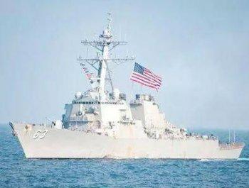 美國軍艦再過臺海 臺軍再鬧烏龍?