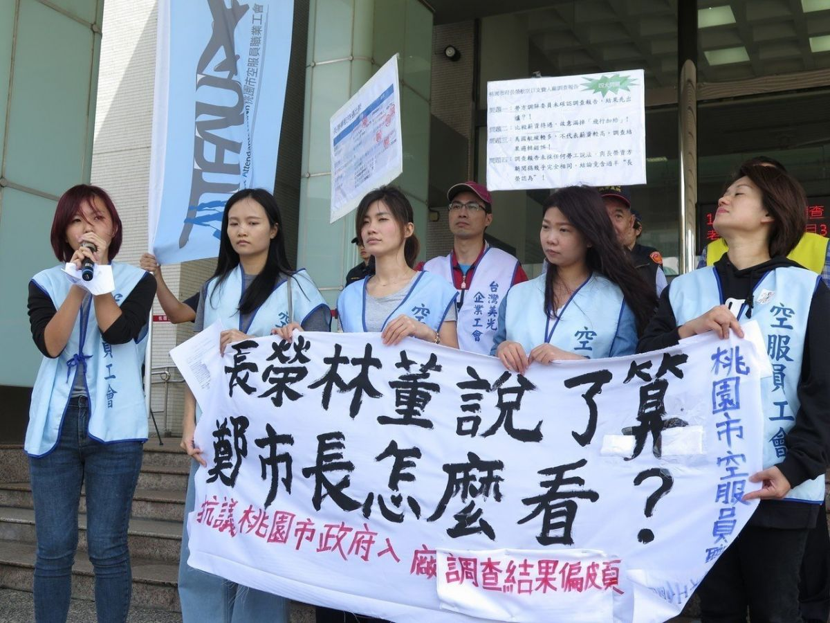 台湾长荣航空劳资争议空姐罢工 台媒:当局束手无策