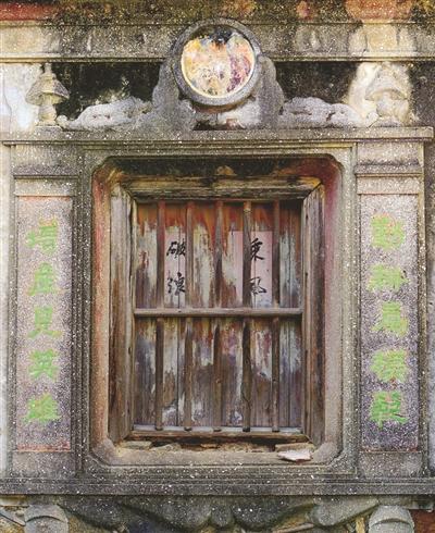 东山:60多年前的剪瓷雕对联