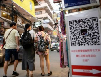 尼泊尔央行禁用支付宝和微信支付?