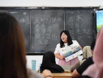 台籍80后女博士:鼓励台青赴陆求职创业