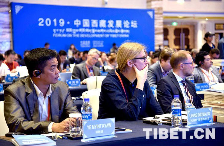 """""""2019·中国西藏发展论坛""""圆满闭幕"""