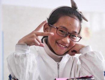 """扎西旺姆的""""第一副眼镜"""""""