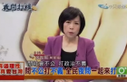 蔡英文否认打压停播《夜问打权》,黄智贤刚:可以上法院告