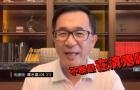 臺灣長榮航空歸隊空服員增加 部分取消航班恢復