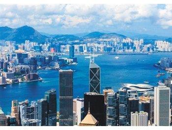 香港回歸祖國22周年