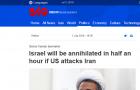 """伊朗称浓缩铀储量超过""""上限"""" 美政客撺掇对伊动武"""