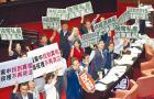 """""""反铁笼公投""""或成另类""""政见会"""" 蓝各阵营支持者恐上演互打"""
