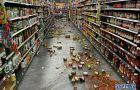 印尼马鲁古海发生7.1级地震 当局发布海啸预警
