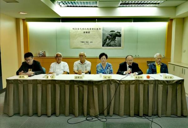"""中国统一联盟:绝不允许""""台独""""分子及外部势力把台湾分裂出去"""