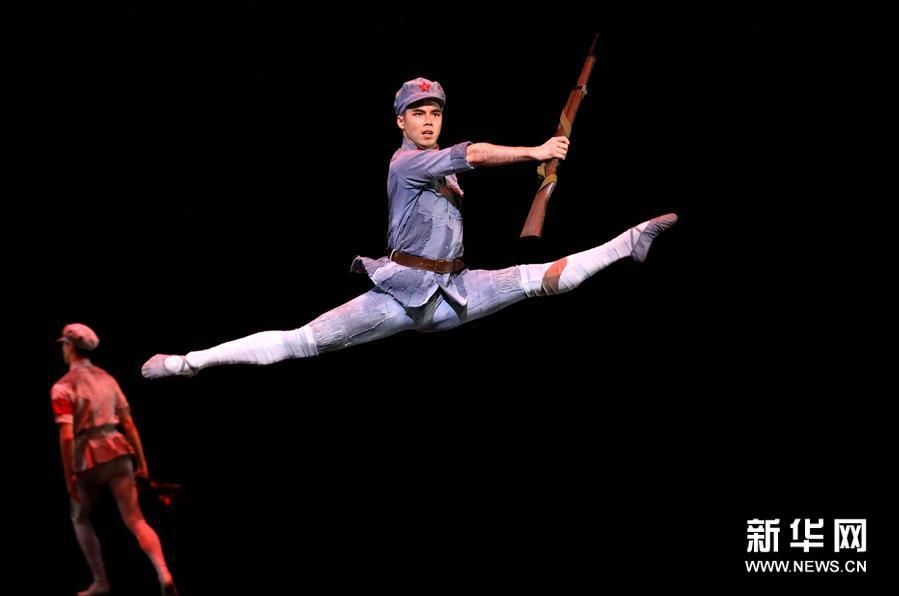 芭蕾舞剧《闪闪的红星》在石家庄上演