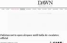 印度对巴基斯坦开放领空表示欢迎