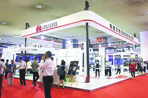物联网博览会在厦门举行 企业嗅到5G新风口