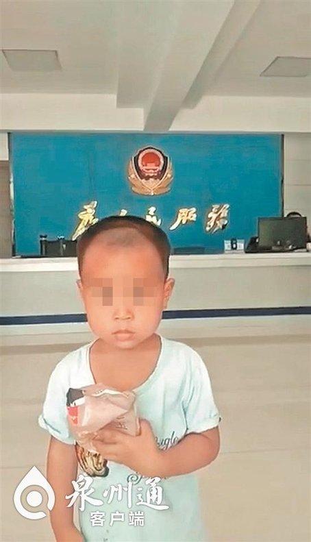 视频疯传!被拐儿童在晋江青阳派出所?假的!