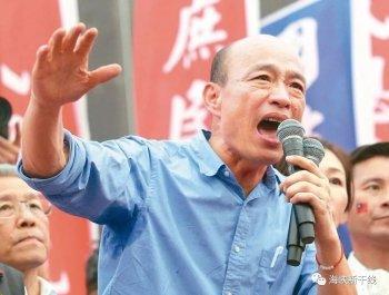 韩国瑜选2020 要先超越国民党