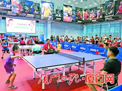 厦门市举办首届民间俱乐部乒乓球比赛