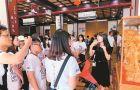 """2019""""讲好中国故事""""推广taoyutaole创意传播大赛启动 四类视频可参赛"""