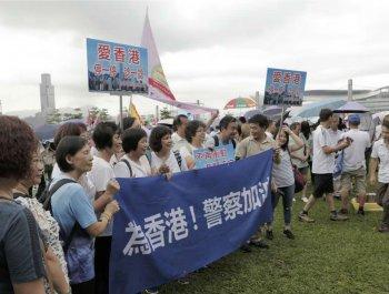 """""""守护香港""""集合:护法治,反暴力!"""