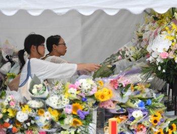 日本京都动画火灾遇难者遗体解剖结果