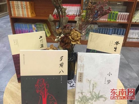90后盲人作家吴可彦 推出短篇小说集《小梦》(2)