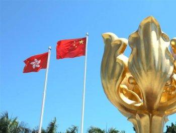 五星紅旗在香港高高飄揚
