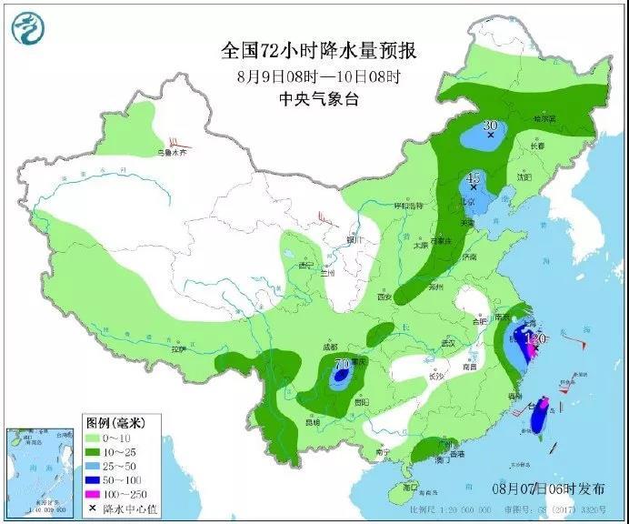 """www.44rfd.com_""""利奇马""""风力已达12级!福建多地宣布台风蓝色预警"""