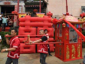 福建畬村舉行傳統畬族婚俗表演