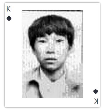 沃保网会员专题:云南发扑克通缉令:诡秘黑桃A无照片 杀人在逃20年