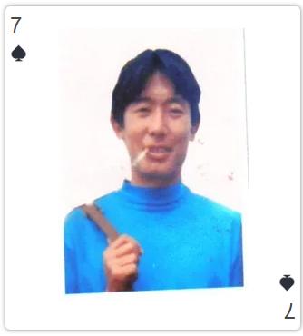 名品牌号网_云南发扑克通缉令:诡秘黑桃A无照片 杀人在逃20年