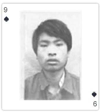 沃保网会员热播:云南发扑克通缉令:诡秘黑桃A无照片 杀人在逃20年