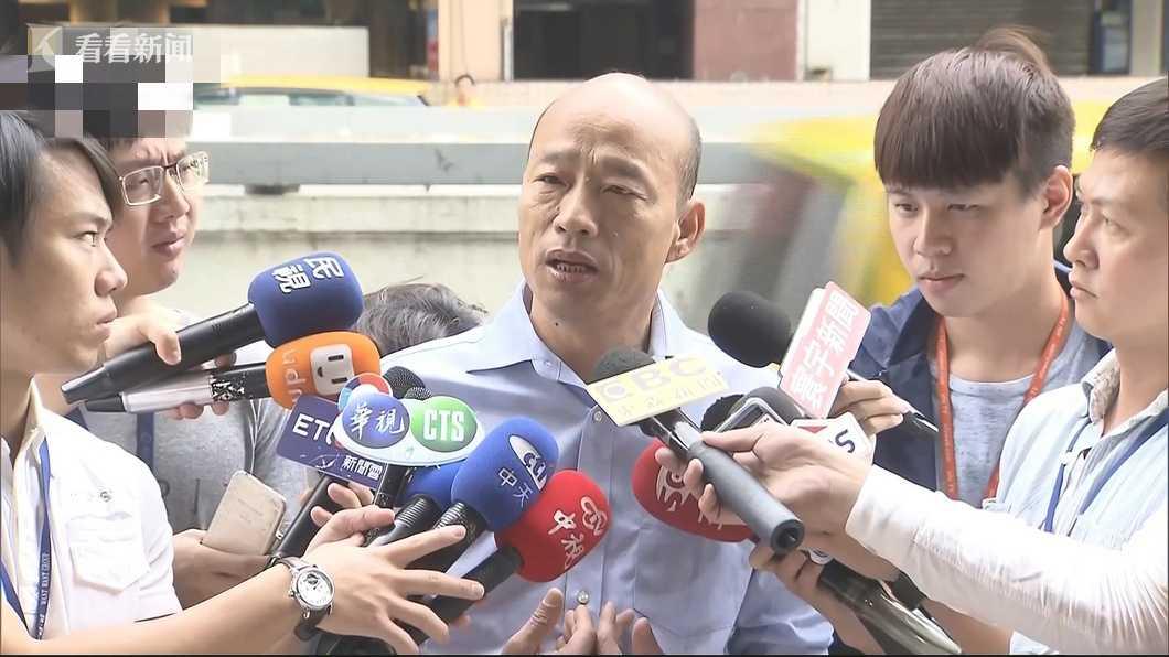 """东珈北组:被轰""""打麻将、抱女人"""" 韩国瑜回应:当我吃素的?3天内公开道歉!"""