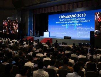 全球纳米专家汇聚北京