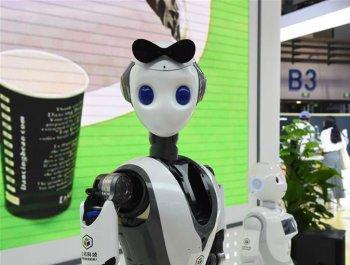 探秘世界机器人大会