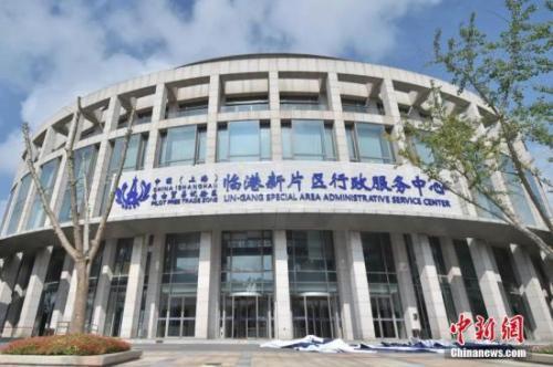 《秒速时时彩规则》_上海自贸区临港新片区50条特殊支持政策发布