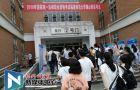 法考主观题考试昨日开考 厦门考区2410人赴考