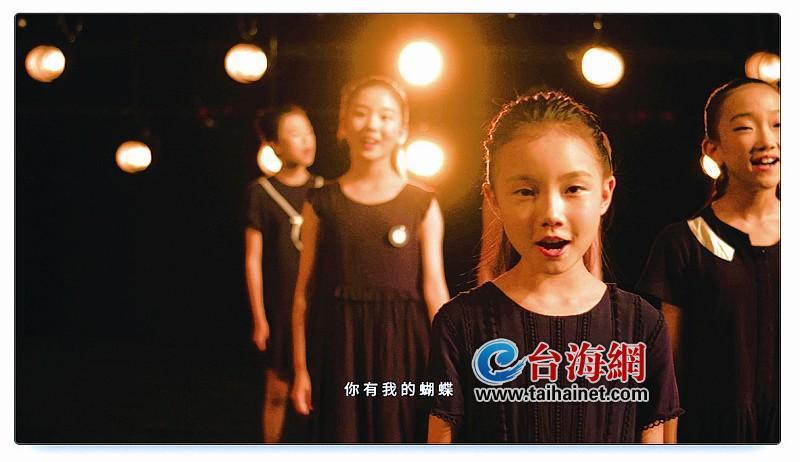 厦门沧江剧院少儿合唱《无与伦比的美丽》献礼教师节 获人民日报点赞
