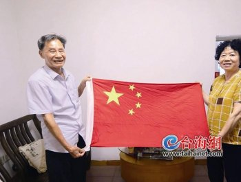 """厦门:和国旗一起拍""""全家福"""""""