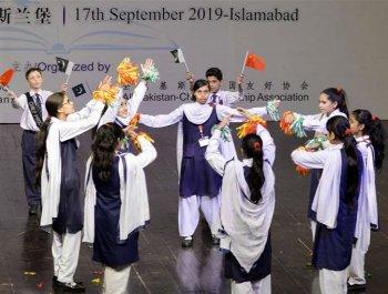 巴基斯坦青少年一代的中国情