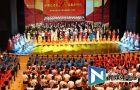 庆祝新中国成立70周年全国集邮文化活动(福州站)开幕